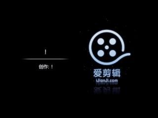 Chinese Mature taunt